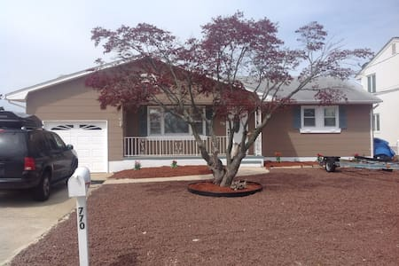 Waterfront Home - Toms River - Casa