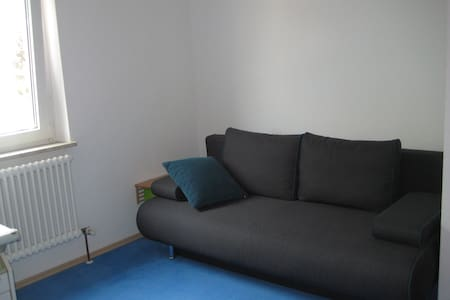 Eigenes Zimmer in Wohnung - Neu-Ulm
