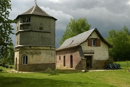Abbaye de Clairfaye, gite du pigeonnier. - Huis