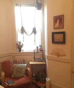 Cute bedroom in the Mission! - San Francisco - Apartment