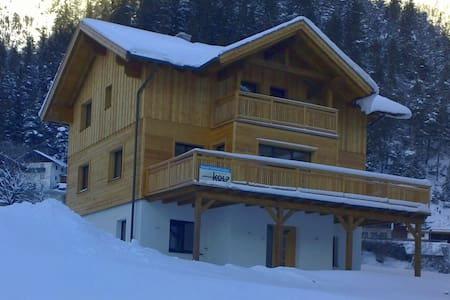 New Apartment (East) in Schnann, Arlberg - Schnann - Apartment