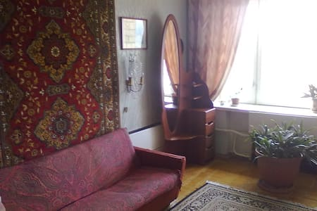 Nice  and Spacious Room in the Very City Centre - Wohnung