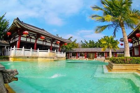 Heyuan Holiday Villa-Hot Spring/Water Park - Villa