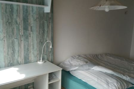 2 Privatzimmer in grosser Wohnung - Wetzikon - Apartment
