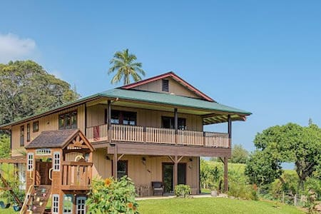 Tropical paradise in sunny Paauilo - Huis