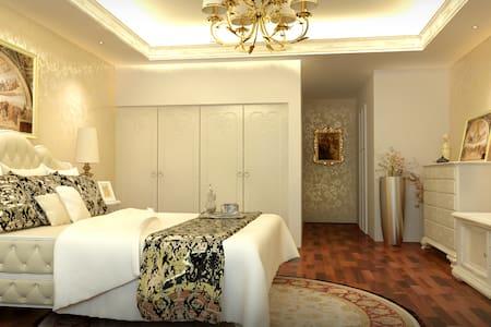 Jewel Near Zhujiang - Guangzhou - Apartamento