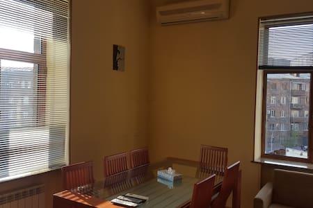 Barekamutyun metro apartment - Jerewan - Wohnung