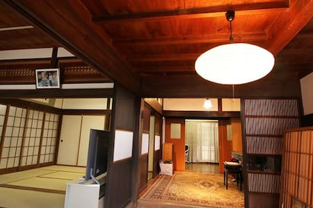Ancient House & free pick up Narita Ariport No.5 - Bed & Breakfast
