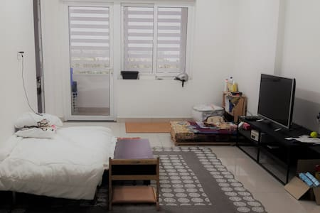 Bedroom in TDC Apartment, New City near VSIP II - tp. Thủ Dầu Một - Daire