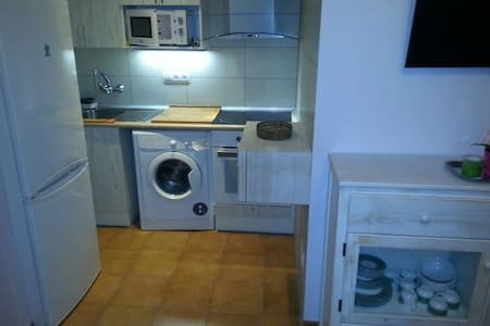 Central apartment just 150m from the beach - Blanes - Appartement