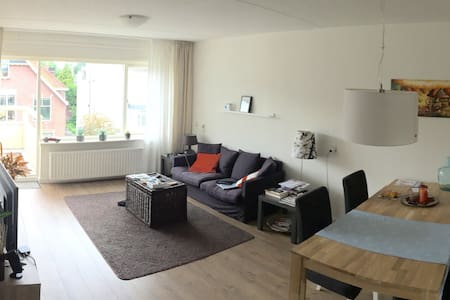 Appartment near centre of Haarlem - Haarlem - Appartement