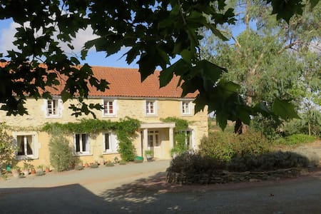Our perfect resting place after your long journey - Tallud-Sainte-Gemme - Bed & Breakfast
