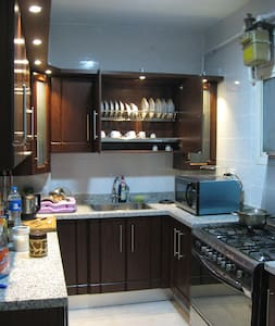Smart Apartment 5-min from Airport - Sheraton Al Matar - Apartment