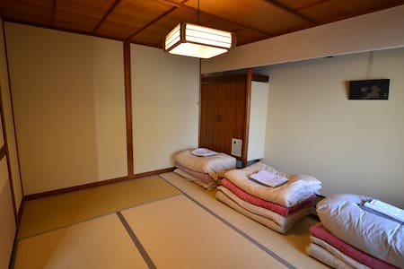 The Japanese-style guesthouse.(Triple room) - Gästhus
