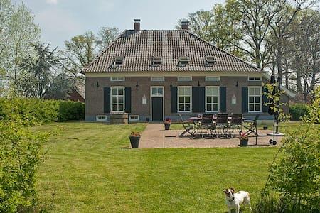 Monumentale vakantieboerderij - Casa