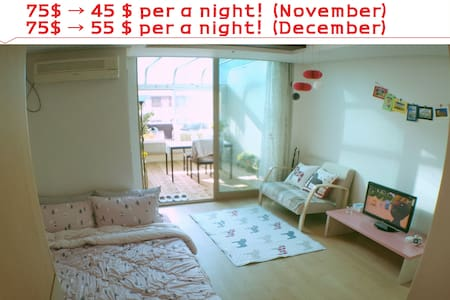 My house has one bedroom, bathroom and romantic terrace. I recommend my house for a couple who want to have healing/resting time such as drinking wine in the evening. Also, the house has located nearby Gangnam station. It takes only 5 minute.