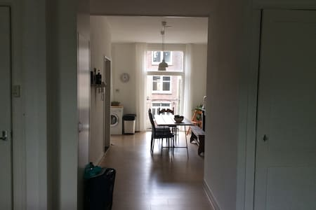 Spacious appartment in the city centre! - Amsterdam - Apartment