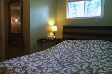 Joli Propre Appartement Cute Clean Apartment!! - Ville de Québec - Wohnung