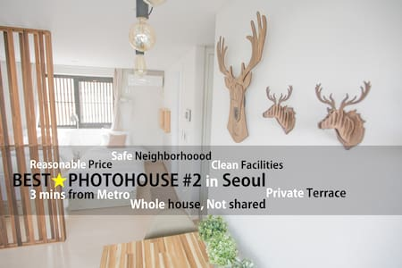 BEST★PHOTO HOUSE #2 - Mapo-gu - Apartment