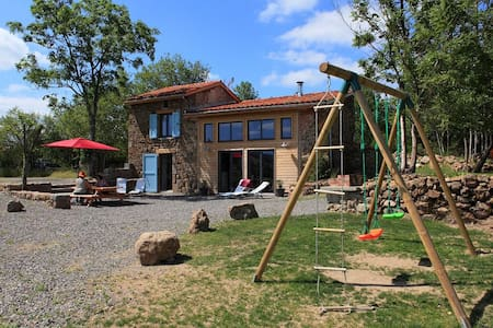 Gîte Contemporain NEUF : Sauna,Balnéo,four à pain - Bard - Rumah tumpangan alam semula jadi