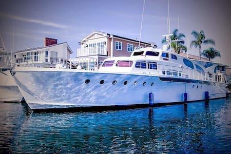 Aviator designer luxury Yatch - Marina del Rey