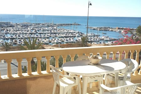 Beautiful room with a view - El Campello - Apartment