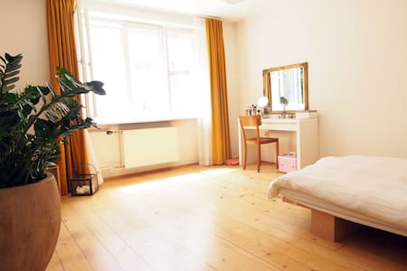 Charming apartment in the heart of Bregenz! - Apartament