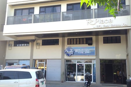 R Place, Your Comfort - Davao City - Appartamento