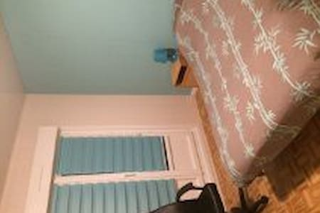 Chambre calme avec bureau - Apartament
