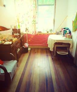 老上海风情,复古而情趣的空间,近地铁,近中山公园静安寺徐家汇 - Hus