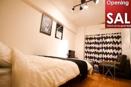 Direct Shinjuku★4 min from station★cozy apt #ES49 - Setagaya-ku - Appartamento