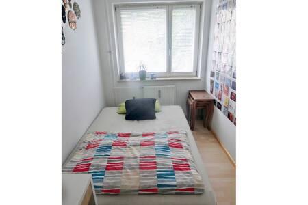 Mitten im Grünen an der Isar - Monaco - Appartamento