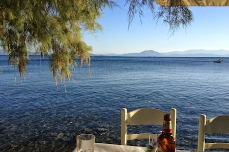 Armonia. Cozy flat 30m from the sea - Volos - Wohnung