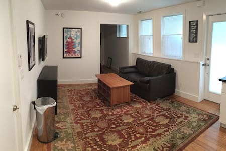 1BR with great access to parks and dining - San Francisco - Apartment