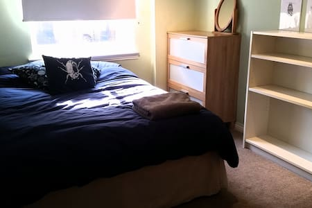 Room for one near Craigmillar Castle - Edimburgo - Appartamento