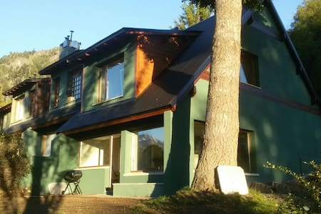 Confy beautiful suite/apt/ph at Arelauquens Golf - San Carlos de Bariloche - Apartment