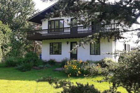 Maison chaleureuse à 30 minutes de Montréal - Otterburn Park - Ház