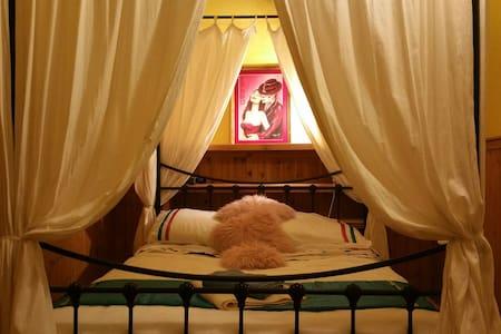 Catriona Room - Dom