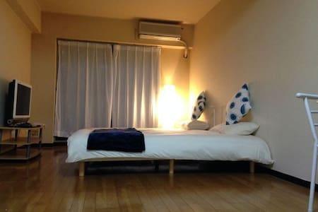 Bristol's room - Appartamento