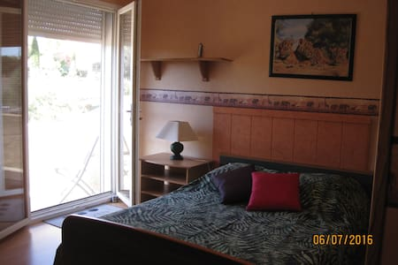 2 chambres  dans maison avec jardin paysagé - Rumah