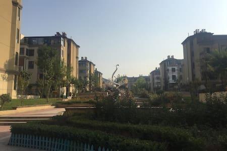植物园旁的安静套房 - Apartmen