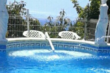 Nature: Relaxing Holiday Tenerife ♡ - Arafo - Casa