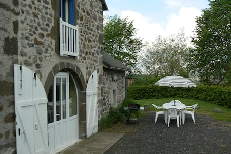 Gîte du Limon/Auvergne/ Puy Mary - Rumah