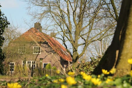 Green Cottage Bed and Breakfast 2 - Groesbeek