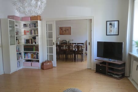 Ruhig gelegene 3-Zimmer Wohnung (gute Anbindung) - Appartement
