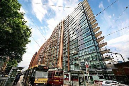 CENTRALLY LOCATED CBD APARTMENT - Apartment
