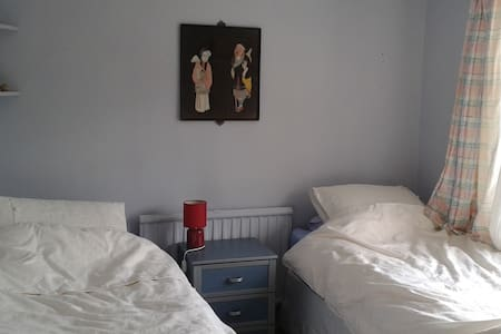 Comfortable room in Abergavenny. - Huis