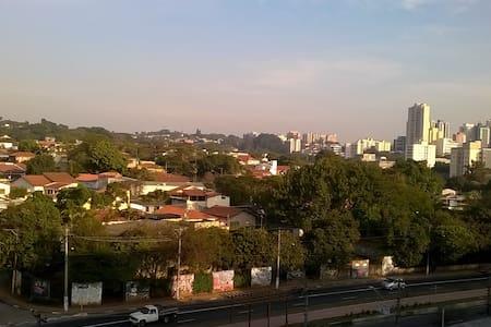 Aconchegante apto perto da USP/metrô Butantã - São Paulo - Apartment