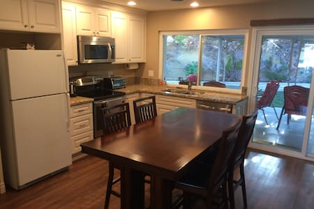 New Remodel 2 Bed 2 Bath, Knott's - 普安那公园(Buena Park)
