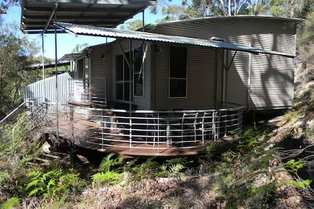 Satinay Villa, Kingfisher Bay - Fraser Island